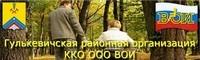 """""""gro-voi.ru"""""""